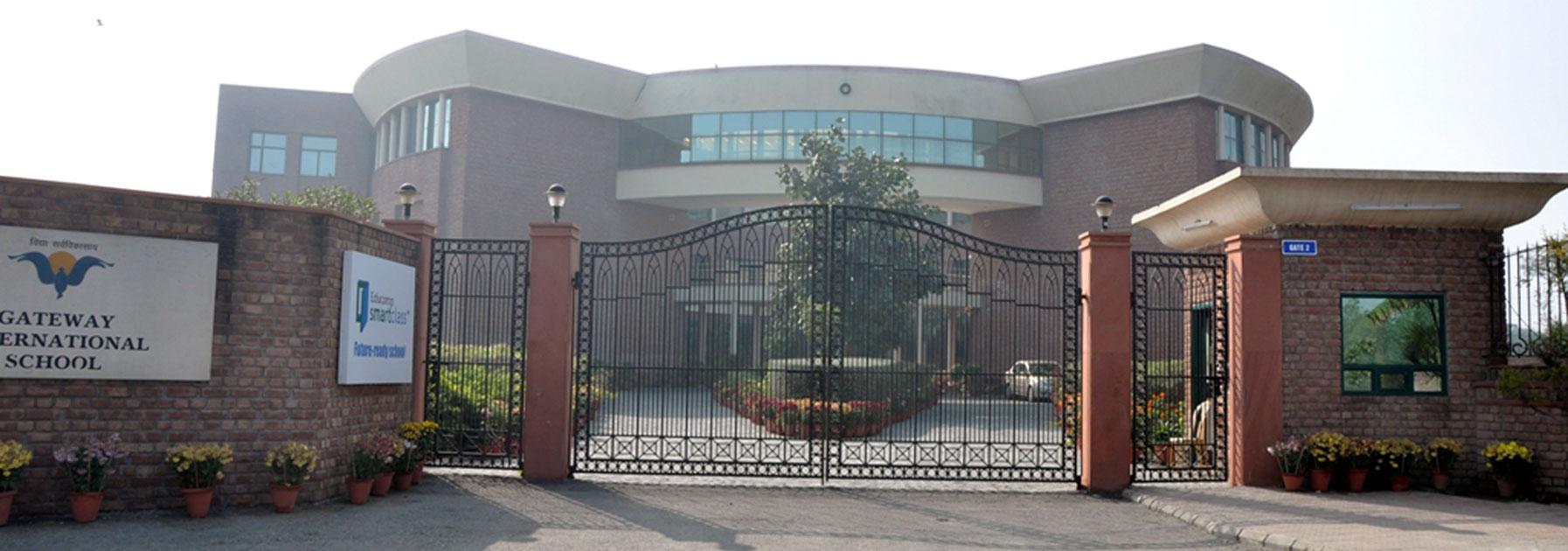 Gateway International School Sonipat - Haryana Apply Now
