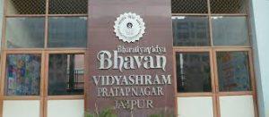 bhartiya-vidyasharma