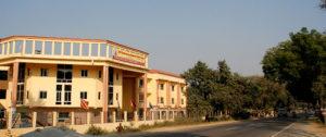 Shri Ramswaroop Memorial Public School
